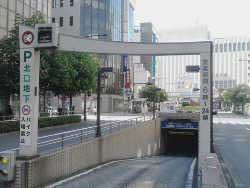 八王子駅北口地下駐車場入口の写真